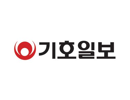 [기호일보]인천의료원 인천시교육청 일반직공무원노조와 건강관리 협약